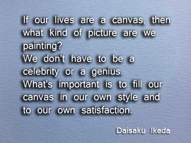 Ikeda quote